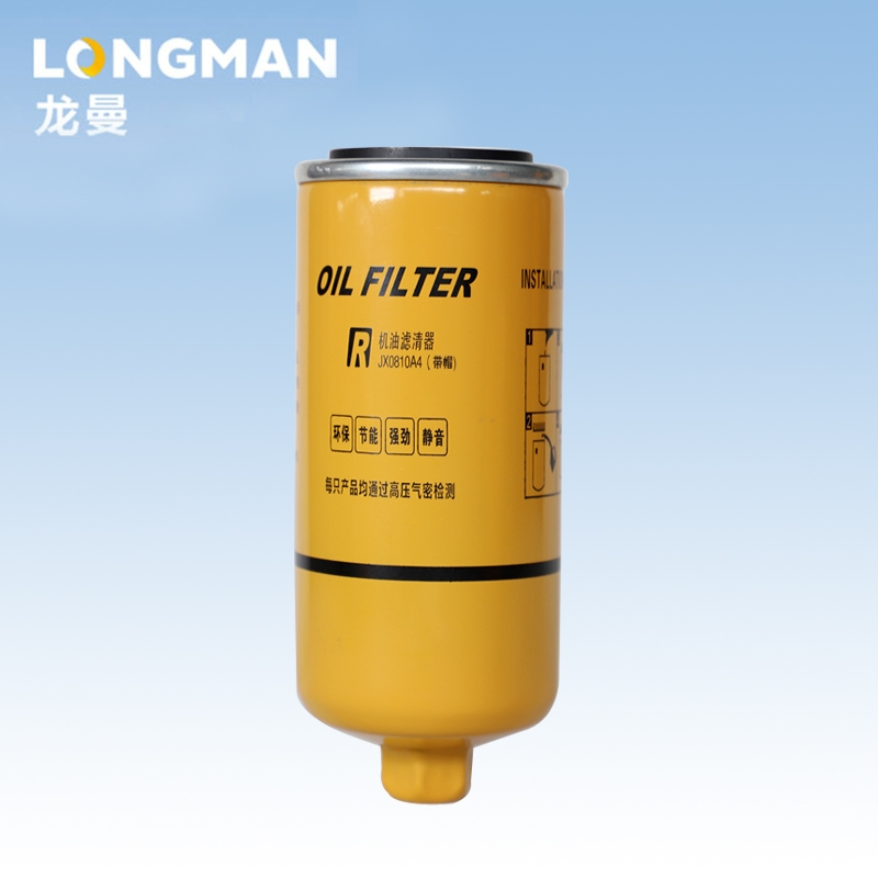 Introduction to the features of Longman filter for oil filter